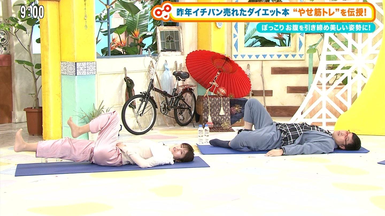 宇賀なつみ_巨乳_横乳_土曜はナニする!?_09