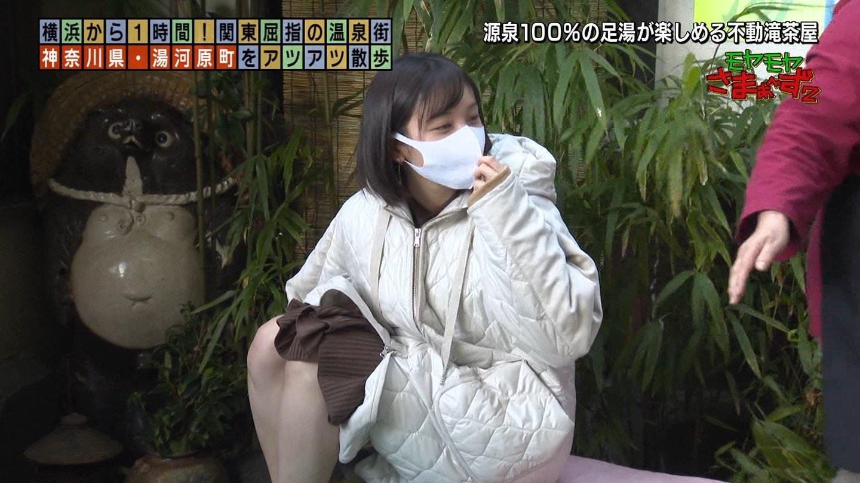 田中瞳_お尻_ワレメ_生足_エロ画像_28