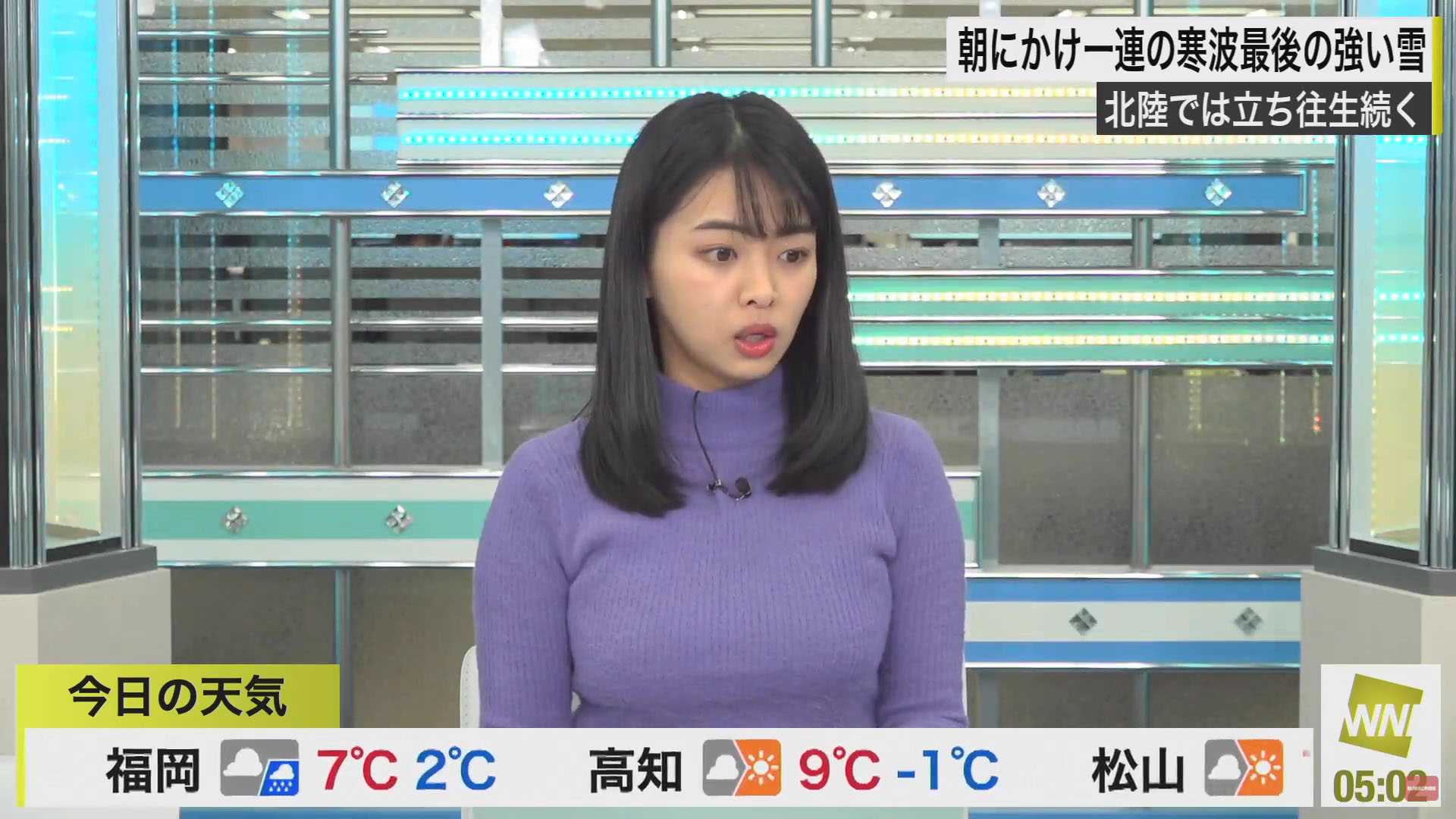 角田奈緒子_キャスター_着衣巨乳_エロ画像_02
