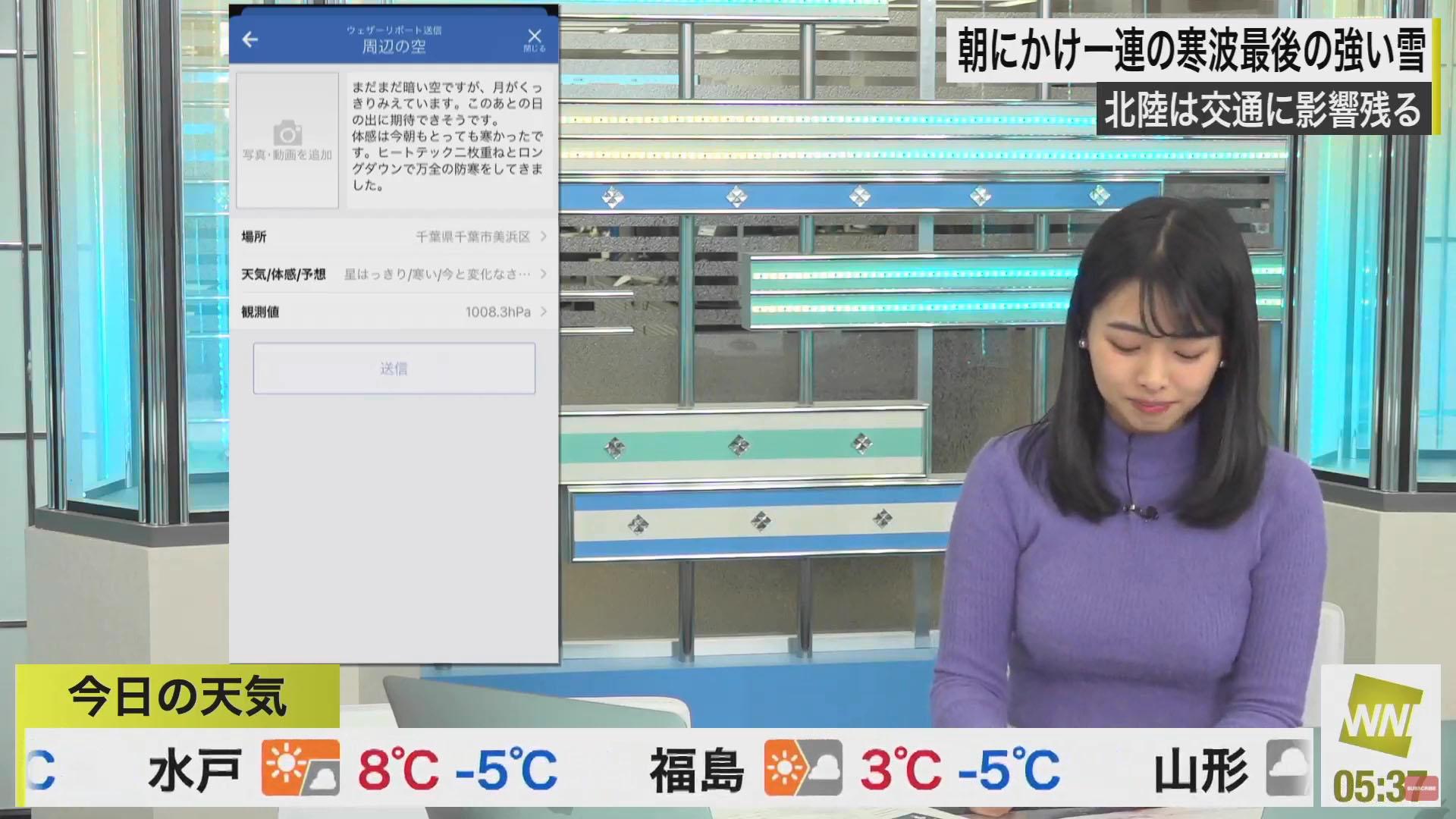 角田奈緒子_キャスター_着衣巨乳_エロ画像_18