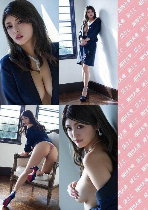 ゆづか姫_手ブラ_セミヌード_週刊大衆_02