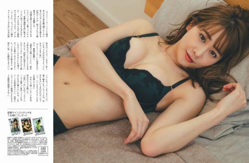 日向カンナ_ダンサー_巨乳_FLASH_05