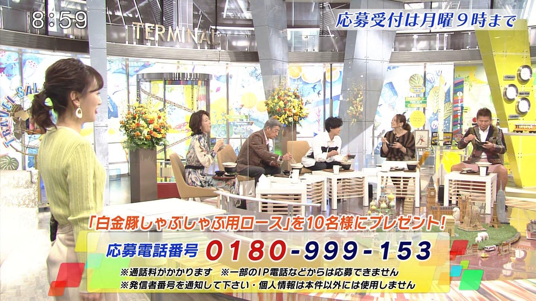 東留伽_女子アナ_横乳_旅サラダ_09
